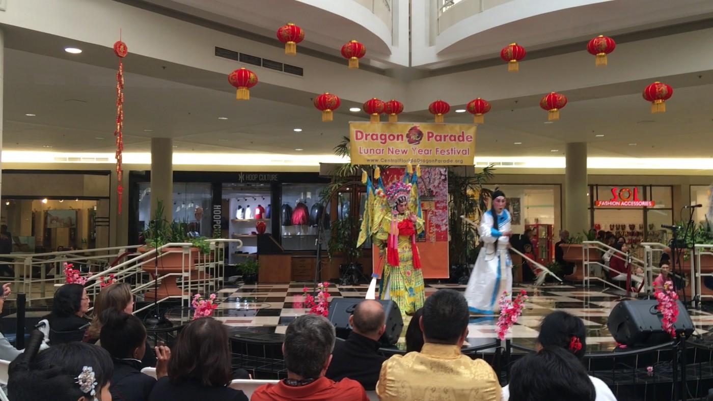 Chinese Opera 4