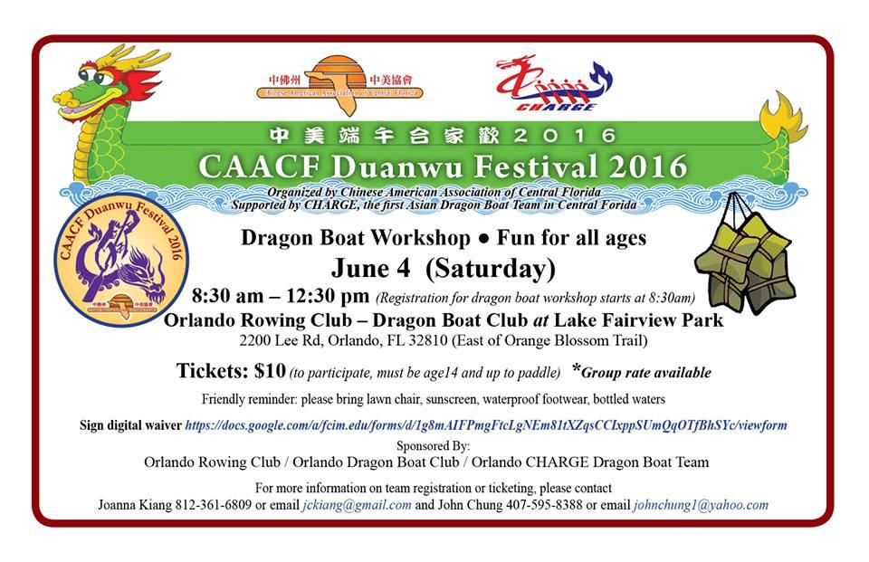 CAACF Dragon Boat Race Announcement