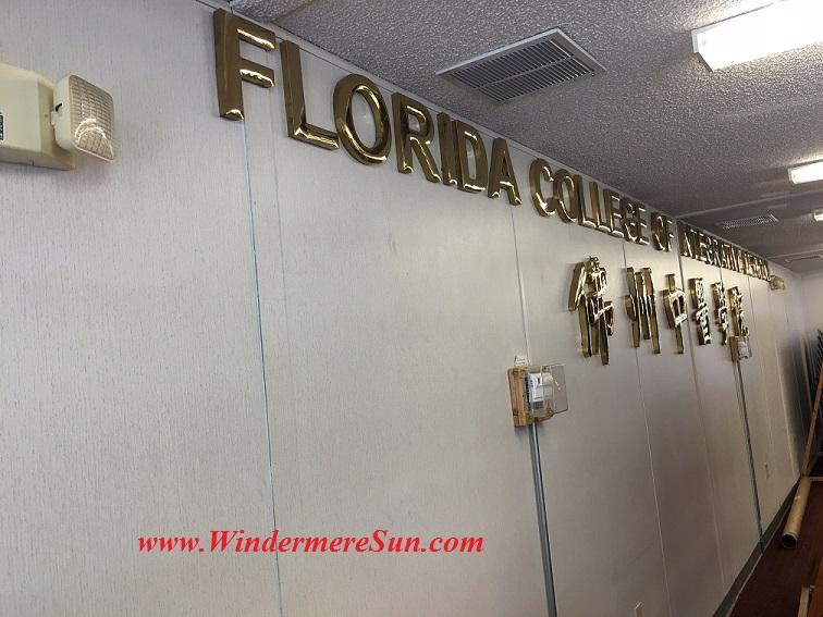 FCIM, Florida College of Integrative Medicine-Sign on Wall final