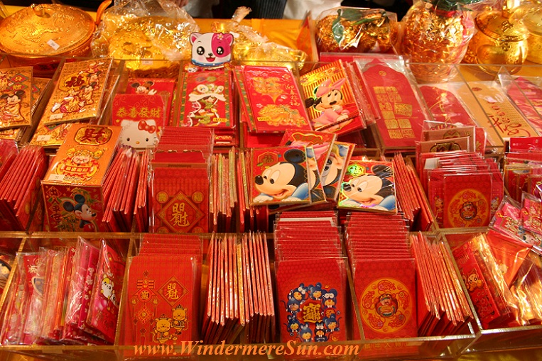 Red Paper Envelope-DihuaMarketRat, PD final