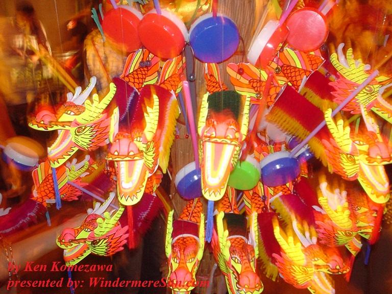 dragon-1468901, freeimages, by Ken Komezawa final