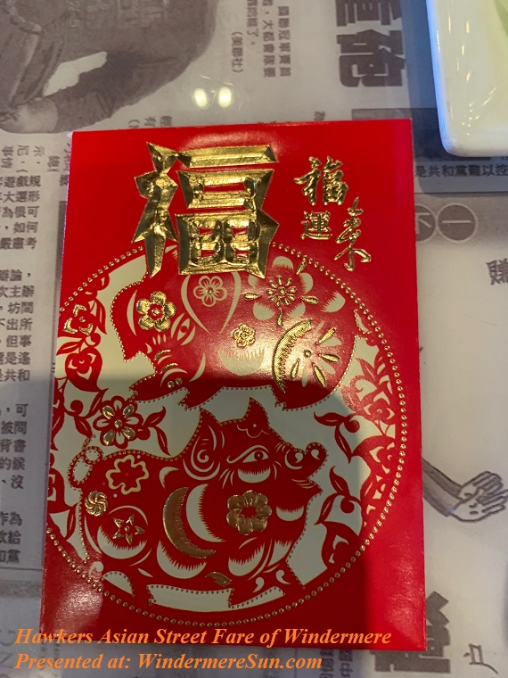 Hawkers' red envelope final