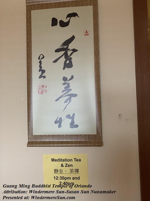 Meditation Tea and Zen scroll final