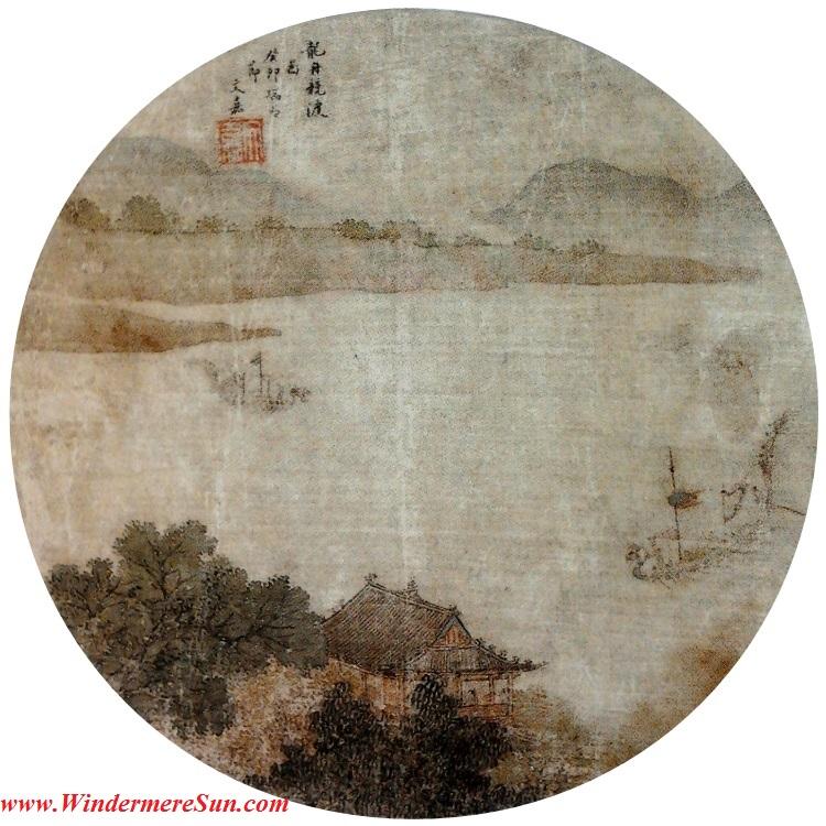 Dragon_Boat_Festival Qing Dynasty-Dwanwu Festival final