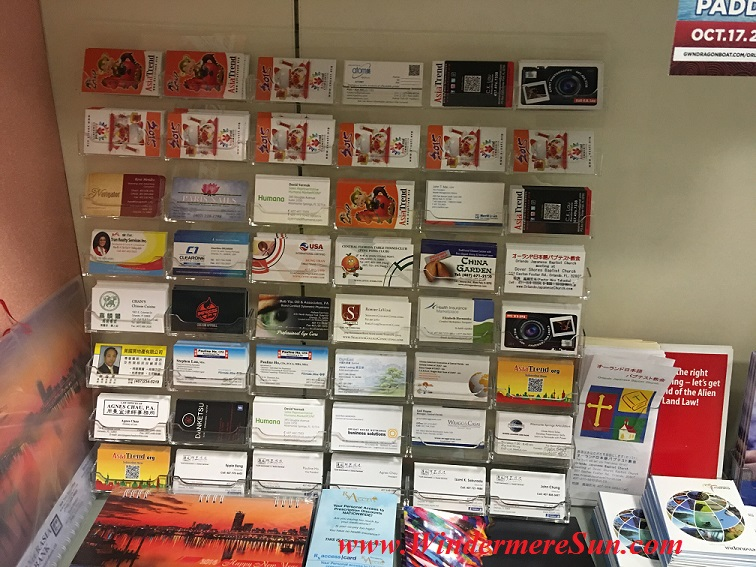 YESS-Business Cards Display final