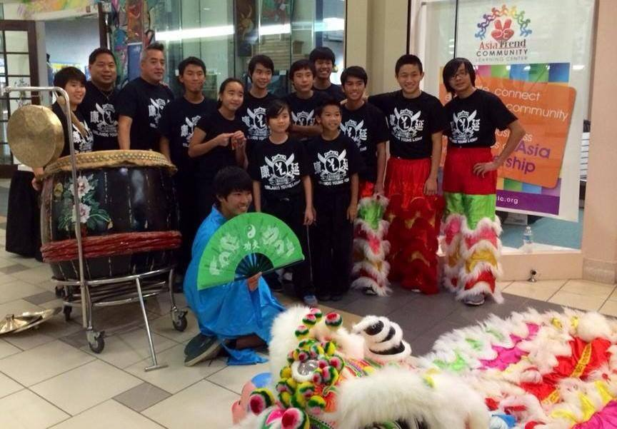 YESS activity8 Young Dragon