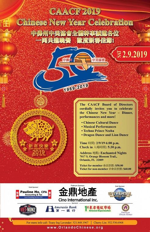 CAACF-50th-Ann_Poster 2019 final