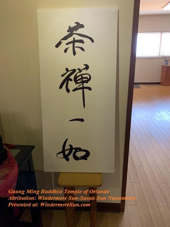 Tea and Zen scroll final