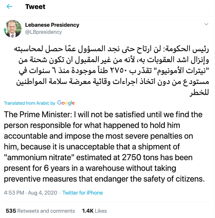 Beirut explosion-Tweet of the Prime Minister final